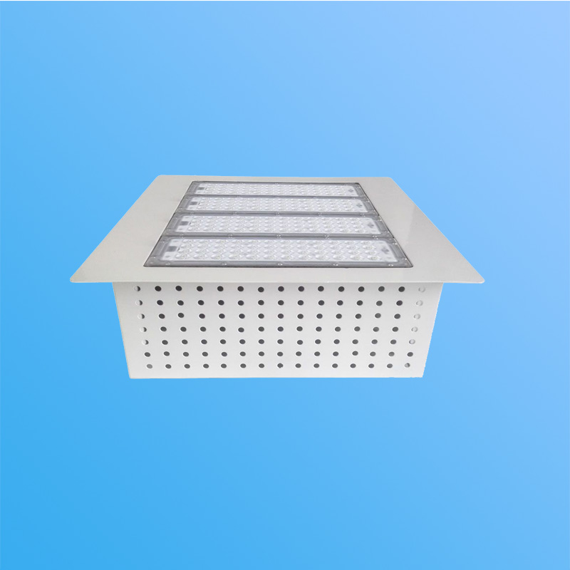 Led Gas Station Light 200W